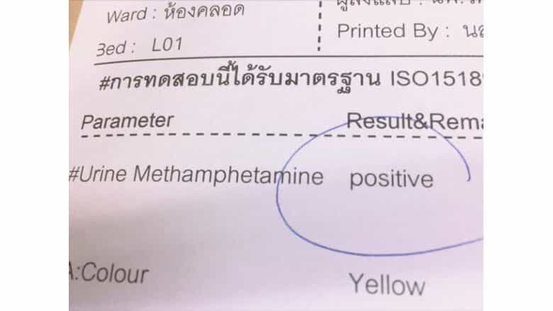 Khon Kaen hospital detects 10 cases of pregnant women abusing meth in three months. A doctor at a Khon Kaen hospital says 10 pregnant women have been