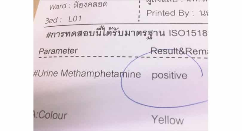 Khon Kaen hospital detects 10 cases of pregnant women abusing meth in three months