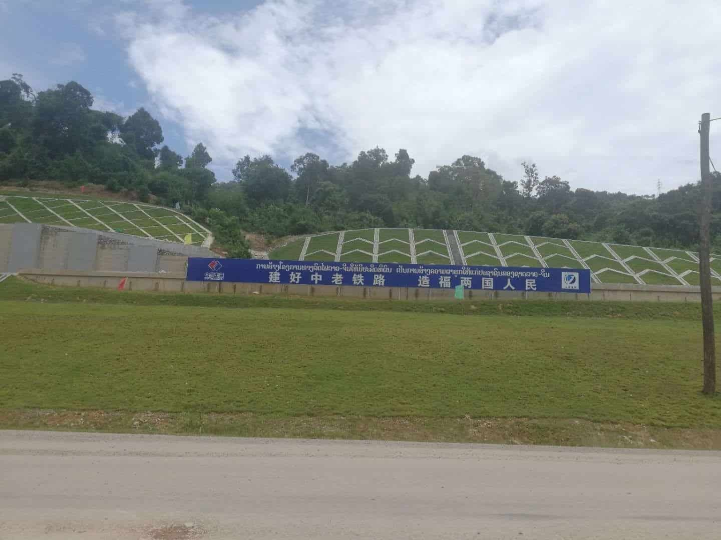 """Defaming Laos-China railway is ignoring Lao people's future. As an important project along the """"Belt and Road"""", the Laos-China railway has been"""