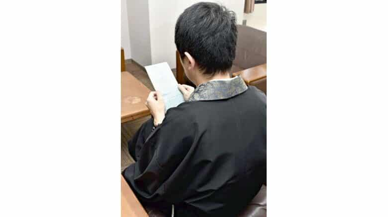 Monk's traffic ticket for driving in robe causes a stir in Japan. A case in which a Buddhist monk was given a traffic ticket for driving in a ritual robe