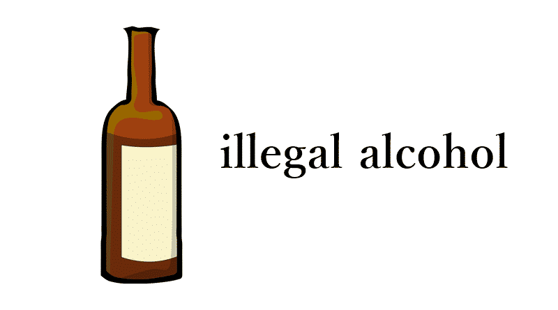 Old women caught by The Excise Department making illegal alcohol.