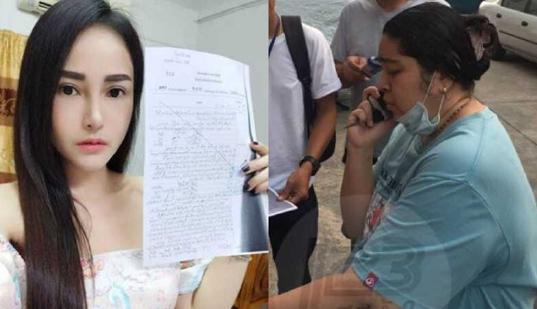 Police arrest catfisher who scammed Thai man out of THB89,000. The thrill is gone. Yes, the twists and turns of an online love affair gone wrong that