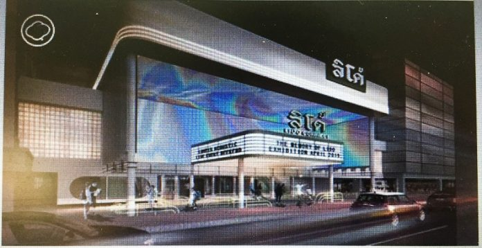 SIAM SQUARE'S LIDO CINEMA TO BECOME 'LIVE HOUSE?'