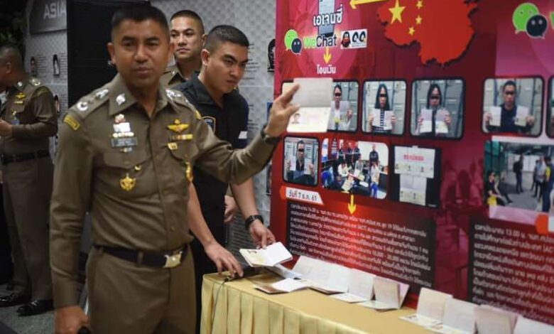 Seven foreigners arrested for using fake passports to cheat on American College Testing exams. Six Chinese nationals and an American have been arrested