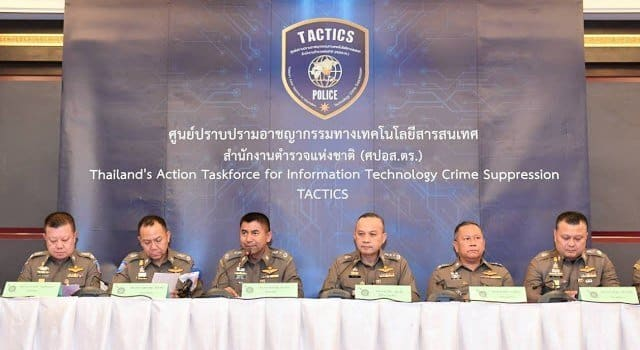 Thai police nab romance scammers. Immigration police chief Pol Lt Gen Surachet Hakpan held a press conference this week to disclose that 58