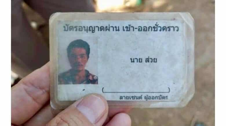Two suspects in killing of family arrested in Myanmar. Myanmar police have arrested two men wanted for the killing of a family of four in Tak's Mae Sot