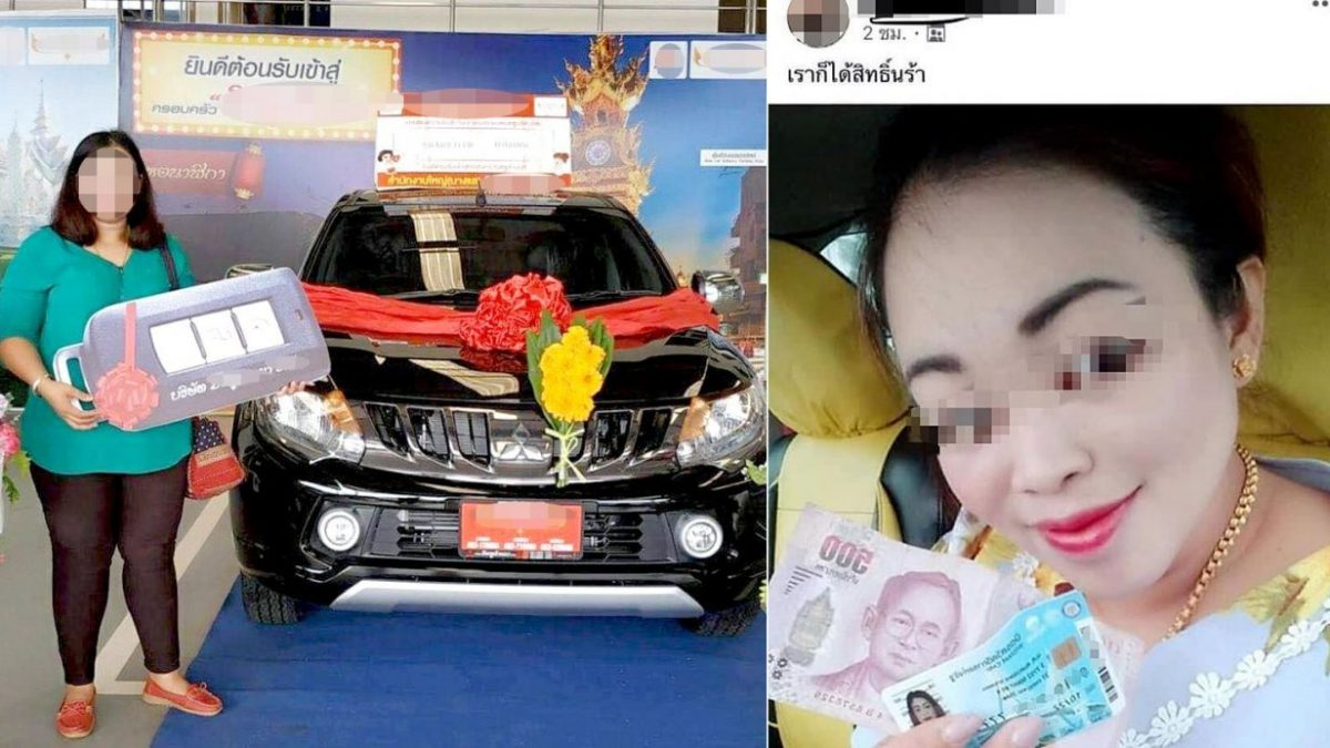 Wealthy Thai woman boasts online about her welfare card