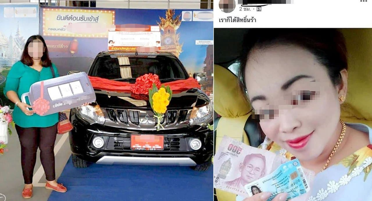 Wealthy Thai woman boasts online about her welfare card. Thais have taken to social media slamming an apparently wealthy woman who