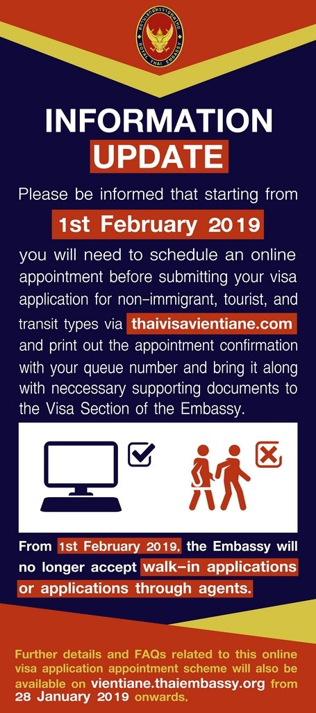 URGENT: Vientiane: If You Walk in, You Wont Get a Visa Q&A. Vientiane will stop its walk-in visa as from 1st February 2019.So from now on, if you