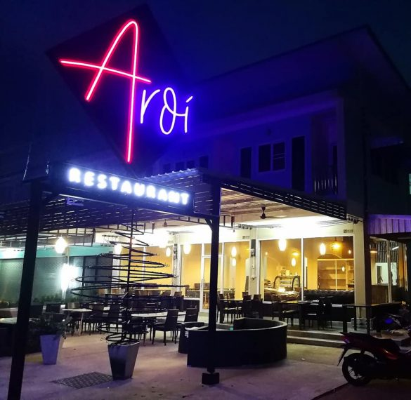 Aroi Restaurant - We Have Moved. Aroi Restaurant is ready to serve you.For pure wine lovers, but also for beginners, there is something to
