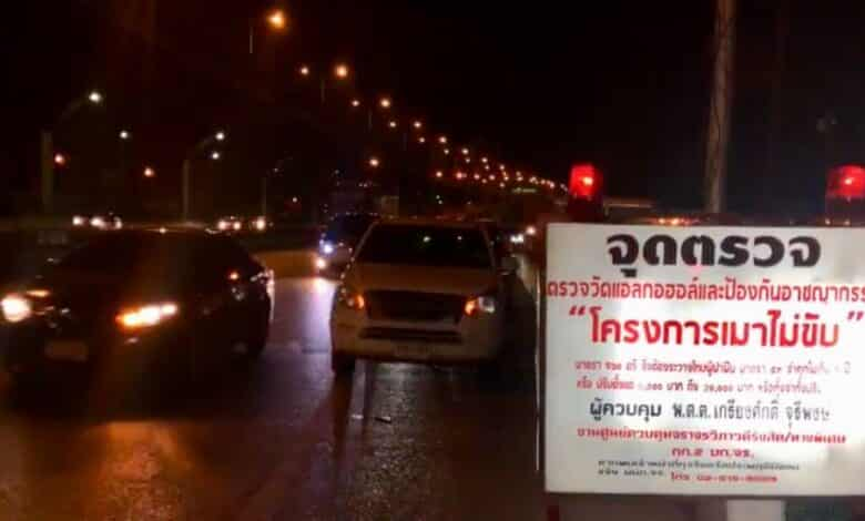 Anupong pledges better road safety measures. The number of road fatalities is lower so far during this year's New Year holidays, but drunk driving and