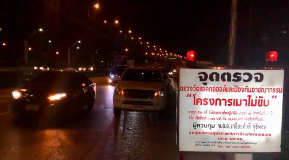 Anupong pledges better road safety measures