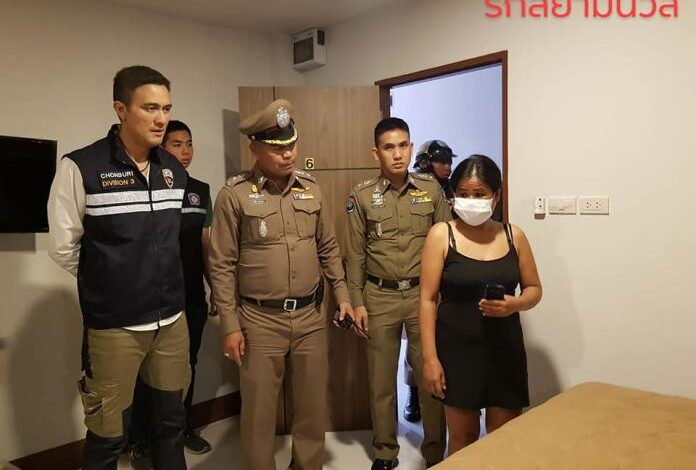 Auntie Pa The Terrible, serial thief who drugged and preyed on tourists finally caught. A joint police operation has resulted in the arrest of a 48 year
