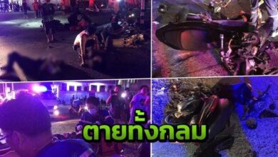 Cambodian mother, pregnant daughter killed in Chon Buri motorcycle crash. A Cambodian mother and her pregnant daughter sustained fatal injuries when their