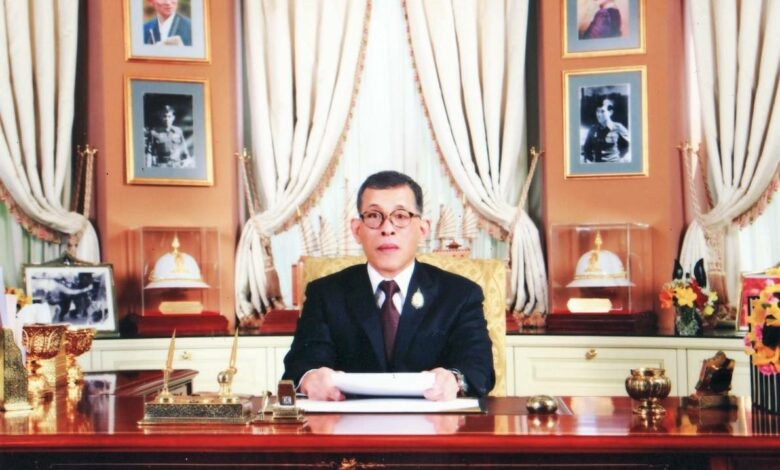 King invokes father's wisdom in New Year blessing. His Majesty King Maha Vajiralongkorn offered New Year blessings by wishing everybody happiness,