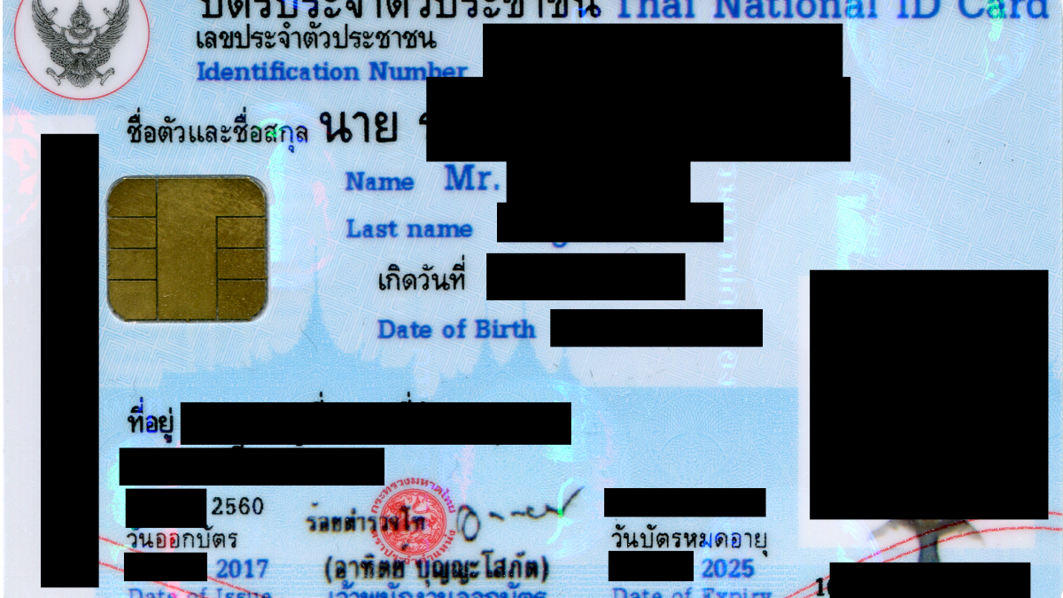 Man surrenders to face charges of ID card forgery