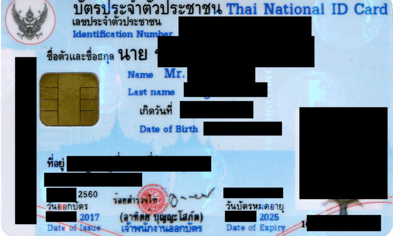 Man surrenders to face charges of ID card forgery. A man, who jumped bail for ID card forgery charges, surrendered to the Crime Suppression Division