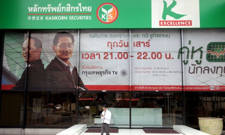 April 12 not a bank holiday. The Bank of Thailand on Monday announced that banks will not be closed on April 12, despite it being an extra holiday