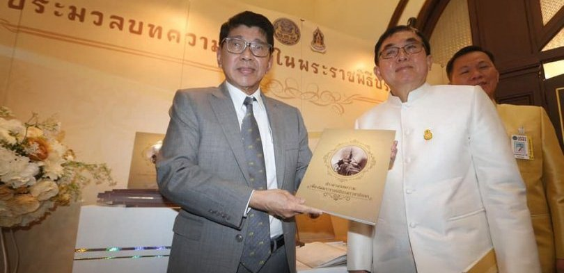 Culture Ministry launches book on King's Coronation