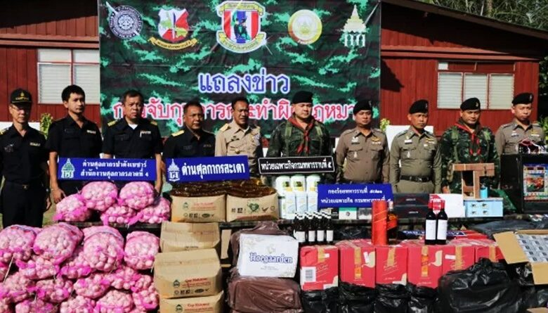 Drugs seized in southern provinces. Soldiers based in the southern Thai provinces of Satun and Songkhla yesterday (Feb 1, 2019) announced the