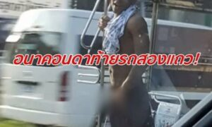 """Foreigner seen urinating from back of Baht Bus in broad daylight. A """"dark skinned"""" foreigner thought it would be jolly good fun to urinate on the road from"""