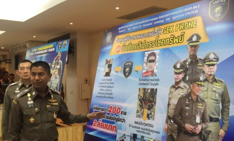 Man arrested for alleged extortion and sex blackmail of 200 women. A man in Phitsanulok province was arrested on Monday for allegedly luring some 200 women