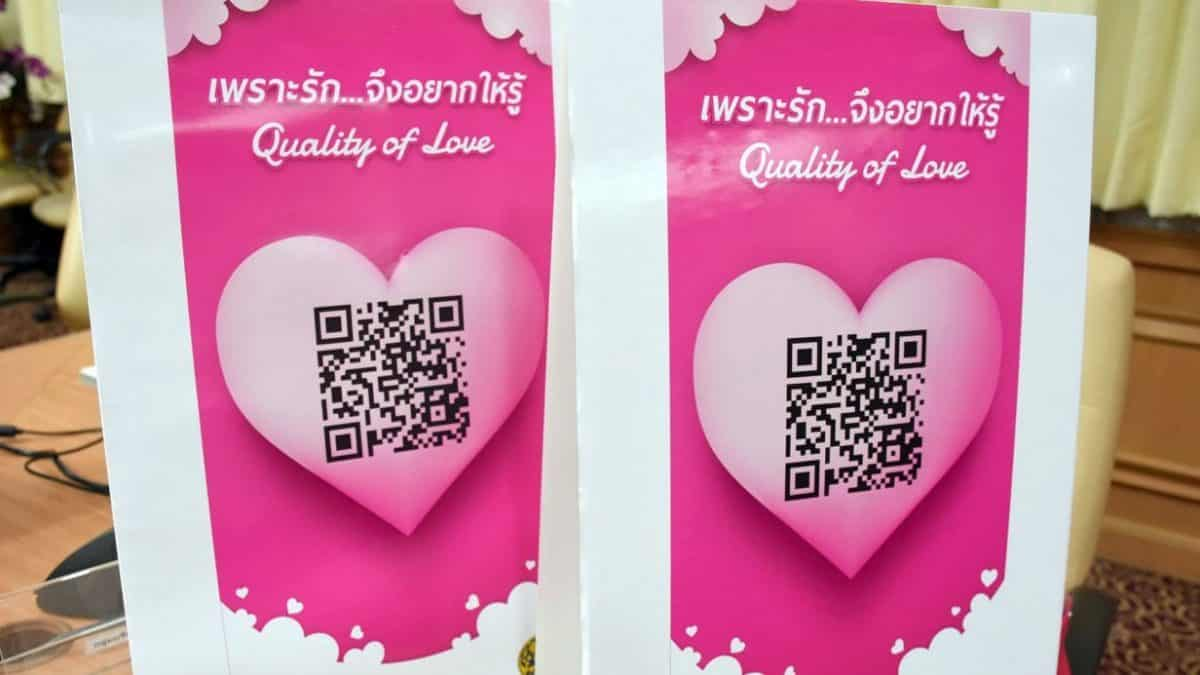 Ministry using 'Quality of Love' QR Code from Feb 14 to give health advice to couples planning a family