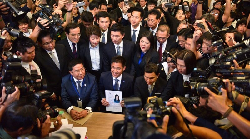 Princess Ubolratana expresses appreciation to the public. This is perhaps Thailand's most exciting news in Politics in years. As the news spread across the