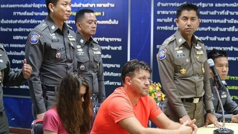 Russian accused of $28m fraud to be sent to US at FBI request. A Thai court on Wednesday decided to extradite a 47yearold Russian cybercrime