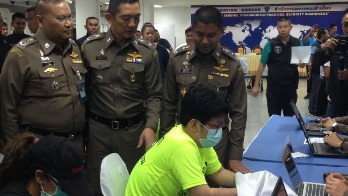 S Korean arrested in Bangkok over fake lottery website