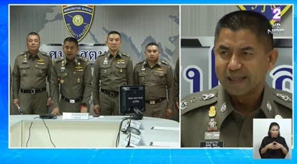 Thai police nab visa, stock and shares scammers. The Royal Thai Police on Wednesday held a press conference to announce the arrest of visa and
