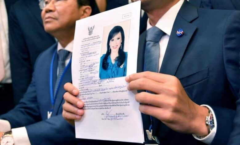 Thai princess disqualified from list of candidates for PM. Thai Princess Ubolratana was on Monday formally disqualified for running for prime minister,