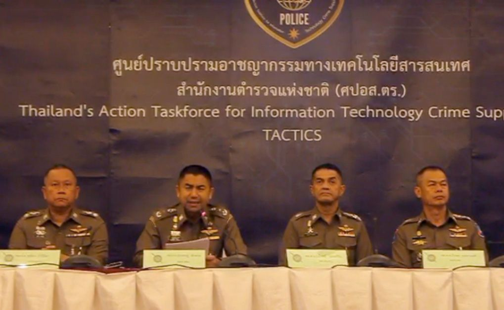 Three Vietnamese, Thai accomplice nabbed for alleged passport forgery. Three Vietnamese men, with alleged links to a passport-forging gang that