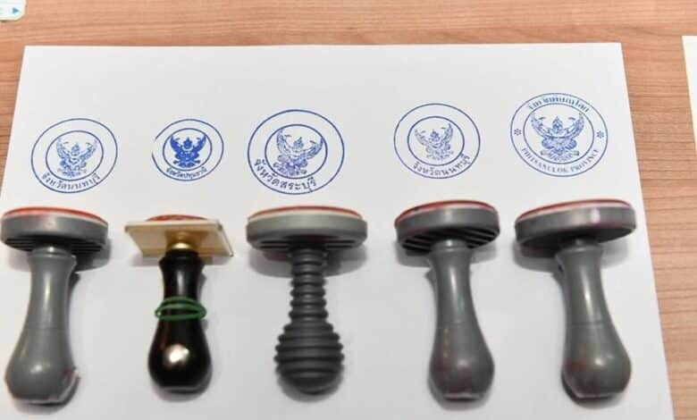 Two arrested for providing fake visa stamps in Nonthaburi. Police arrested a Thai man and a Myanmar national on Thursday for allegedly providing