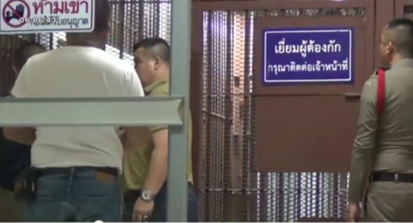 Uighur escapees back in Mukdahan holding cell