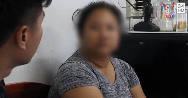Women stole 5 kilos of fresh shrimp in hopes to pay debt. This incident took place on the 18th of this month. A woman went to a local market in Khon Kaen,