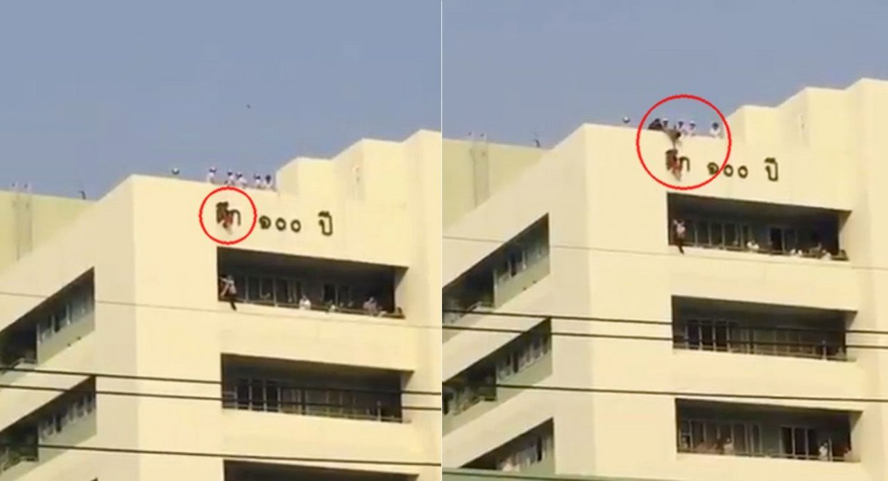 Young girl saved by building's name sign in fall from hospital rooftop. A four-year-old girl on Monoday fell from the rooftop of a seven-storey hospital in