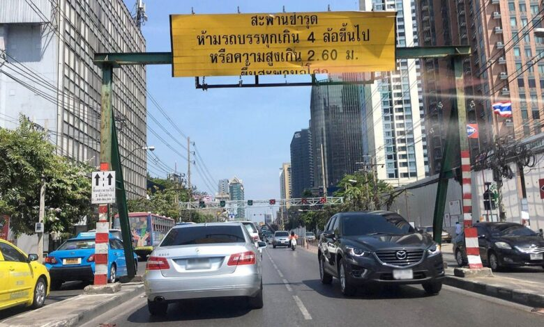 Bangkok overpass closed for six months The Asoke Overpass at Bangkok's Phetchburi-Ratchadapisek Intersection will be closed for