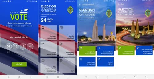 EC invites people to use Smart Vote app