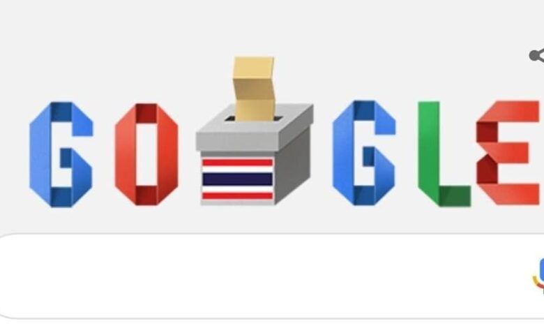Google marks Thai election. To mark Thailand's election on Sunday, Google has created its Doodle featuring a ballot box with the Thai flag.