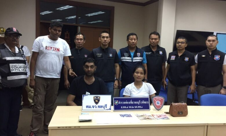Indian man, Thai girlfriend arrested for deceiving Indian tourist in Pattaya. Pattaya police Tuesday morning arrested an Indian man and his Thai girlfriend