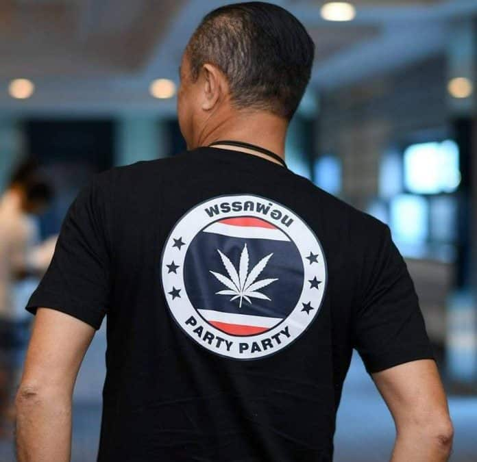 STRAIGHT OUTTA BURIRAM COMES NEW 420 WEED FEST