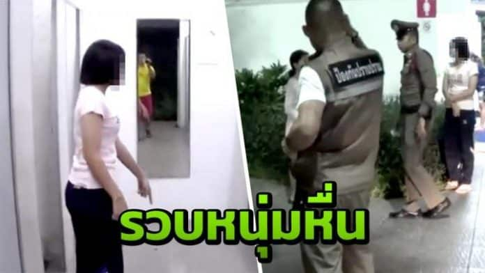 Sixteen year old Thai girl attacked by attempted rapist in Chonburi Gas Station toilet, attack foiled
