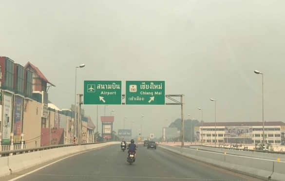 State of emergency urged as air pollution hits disastrous levels. An academic has called on the government to declare a state of emergency as Chiang Mai and