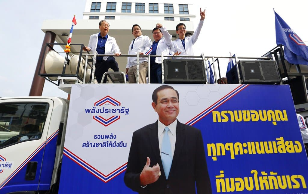 Thai Election Commission faces criticism in vote count. Thailand's Election Commission held a sudden news conference Thursday to release full preliminary