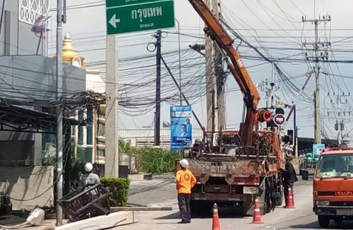 The PEA Is Upgrading The Grid In East Pattaya!