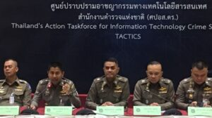 Tour operator arrested over scam. Thai police have arrested a tour operator for allegedly duping holidaymakers, mostly elderly people, out of over.