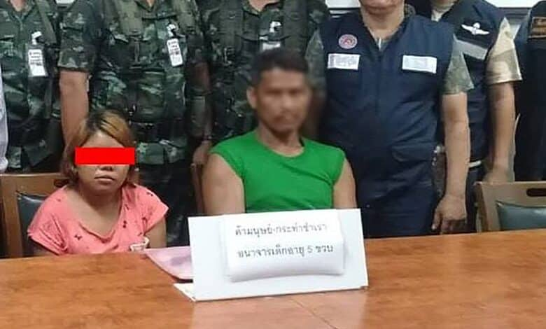 Man caught with 5 year old girl is HER FATHER. A 28-year-old woman, arrested in Chachoengsao, east of Bangkok, for allegedly selling her five-year-old