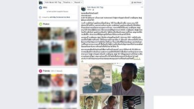Parents offer reward for arrest of suspected killer of their innocent son The parents of a Mathayom 4 schoolboy who was shot dead in Trang's Muang district
