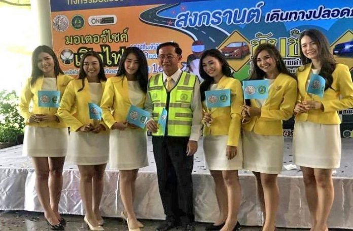 The goal is 5% less accidents this year during the Seven Deadly Days of Songkran